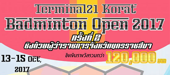 Badminton Open 2017