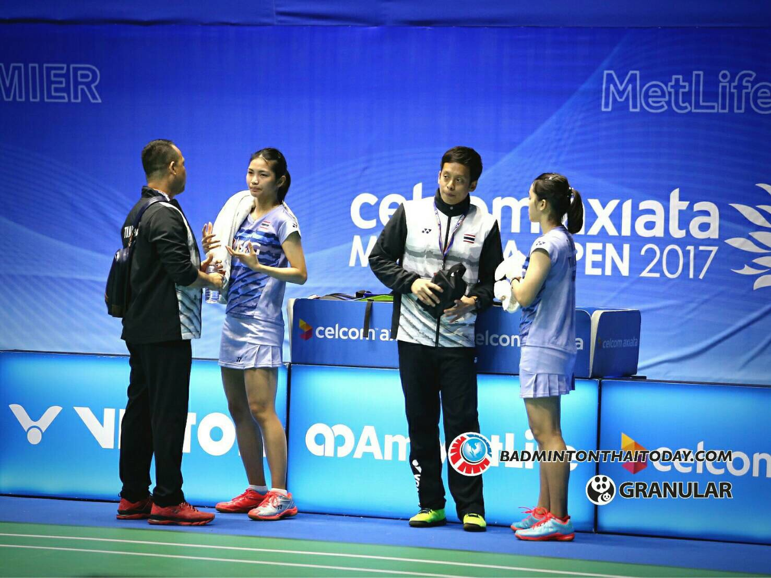 กิ้ฟท์ วิว ออกตัวเยี่ยมชนะไทเป 2 0 เกมส์ ในศึก OUE Singapore Open